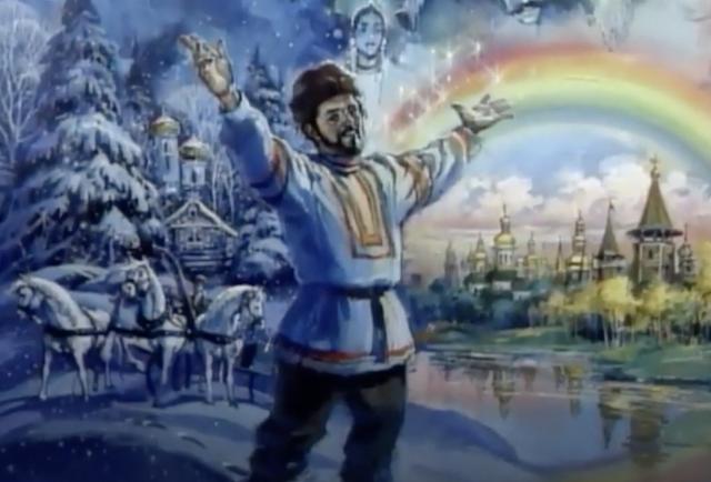 Russia Bells of Change Epcot Disney World Concept Art