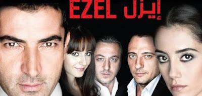 ايزيل Ezel