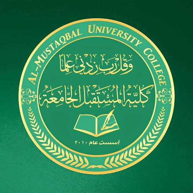 تعيينات جديدة في كلية المستقبل الجامعة وكلية الرشيد الجامعة؟
