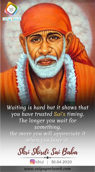 Shirdi Sai Baba Blessings - Experiences Part 2919
