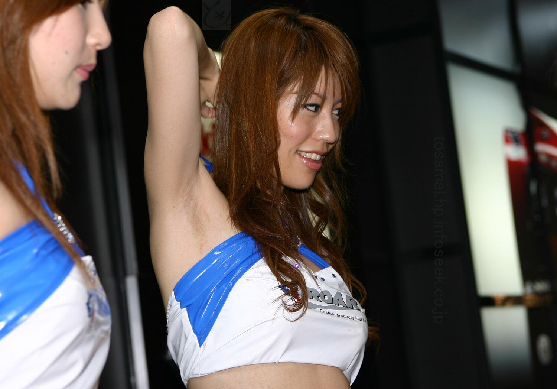 Sexy Armpit Women