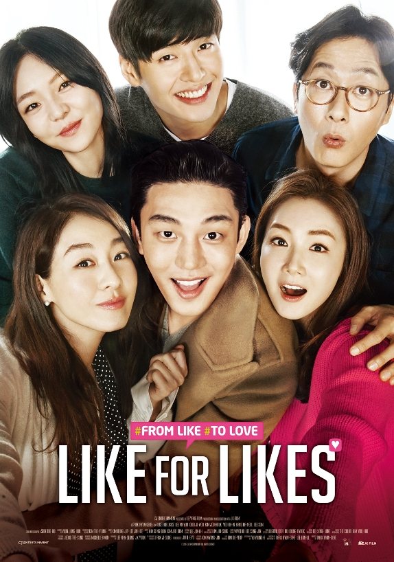 Sinopsis Film Korea 2016: Like for Likes / Johahaejyo / 좋아해줘