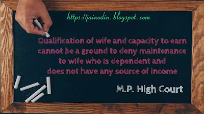 Qualification-and-capacity-to-earn-not-ground-to-deny-maintenance-to-defendant-wife