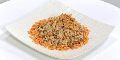 ارز بالدجاج واللحم المفروم