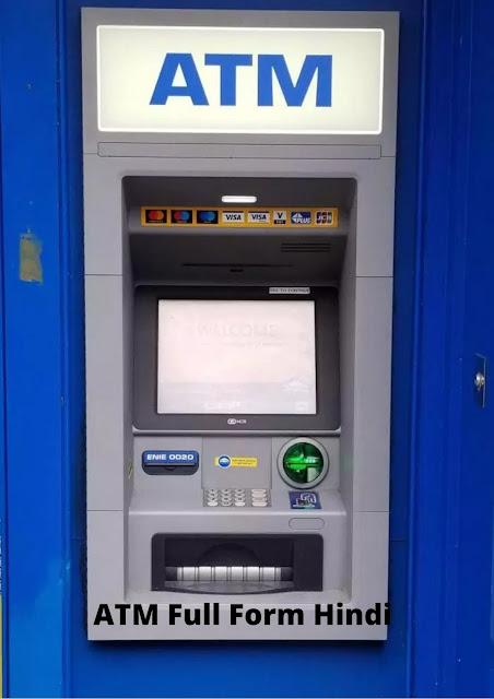 ATM full form- ATM full form kya hota hai?