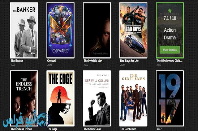 موقعين رائعين لتحميل الأفلام الأجنبية مجانا