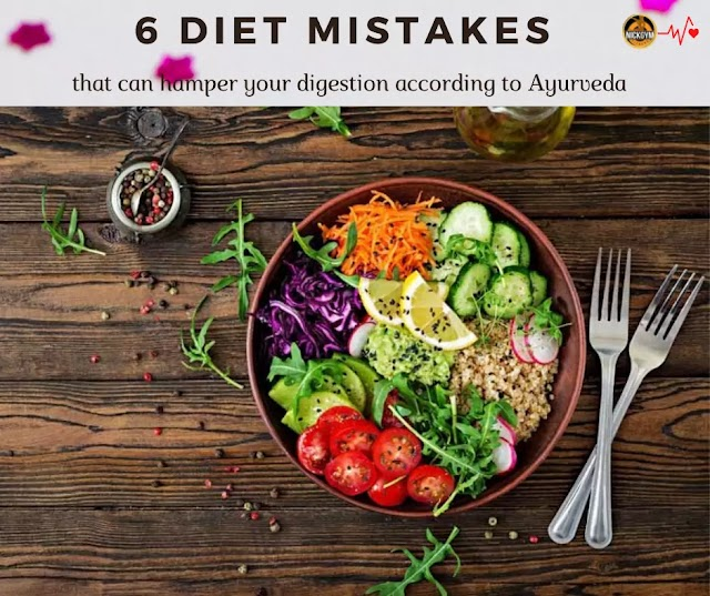 6 Diet Mistakes That Can Hamper Your Digestion According To Ayurveda