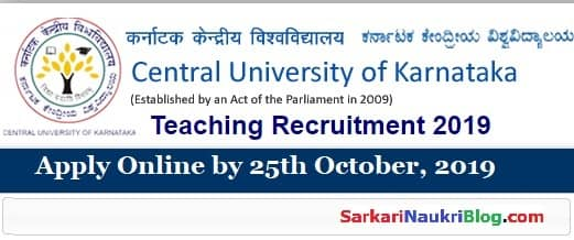 Central University of Karnataka Government Jobs