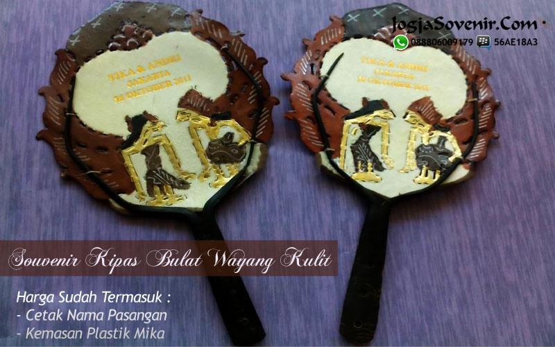 Jual Souvenir Kipas wayang kulit