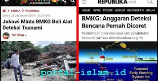 Jokowi Minta BMKG Beli Alat Deteksi Bencana, Ternyata Sudah Diajukan Januari 2018 TAPI Dicoret Karena Dianggap Bukan Kebutuhan Strategis Pemerintah