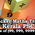 Kerala PSC - Maths Shortcut Tricks (To find Cubes of 99, 999, 9999)