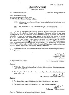 railway-board-order-no-rbe-88-2019-english
