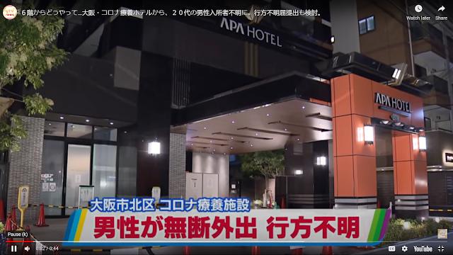 Bosan Dikarantina, Pemuda Ini Nekat Melompat Dari Lantai 6 Hotel di Osaka