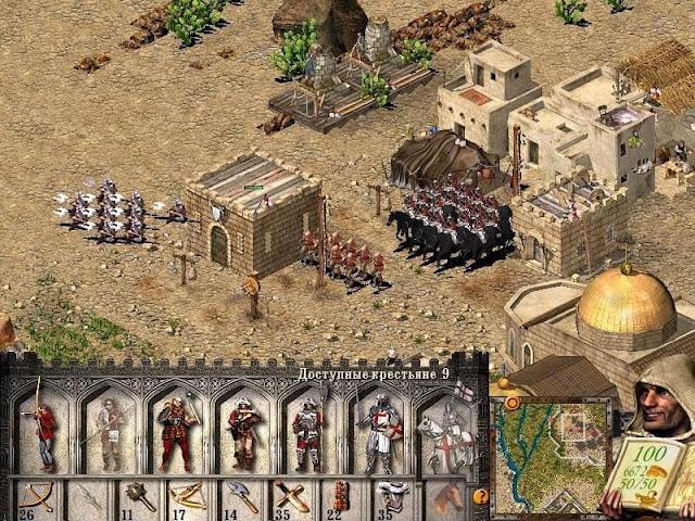 Spesifikasi Stronghold Crusader 1, Kentang Banget Bro !!!