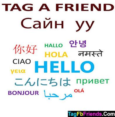 Hi in Mongolian language