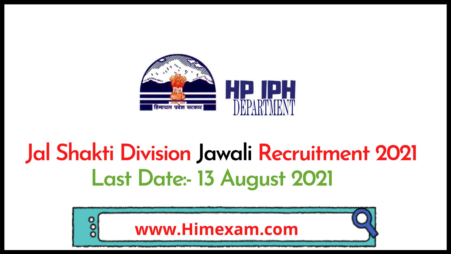 Jal Shakti Division Jawali  Recruitment 2021