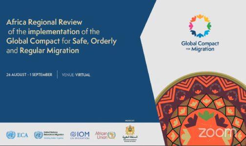 البلدان الإفريقية تناقش تنفيذ الميثاق العالمي حول الهجرة