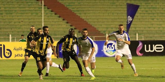 ملخص هدف فوز المقاولون العرب علي الاسماعيلى (1-0) الدوري المصرى