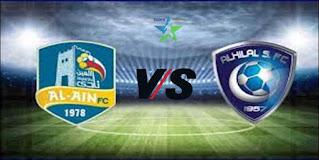 مباراة الهلال والعين اليوم 09-02-2021 في الدوري السعودي