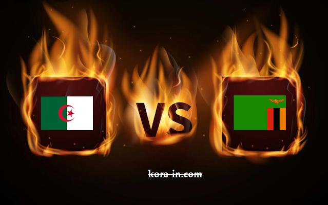 كورة ستار مشاهدة مباراة زامبيا والجزائر بث مباشر اليوم 25-03-2021 تصفيات كأس أمم أفريقيا