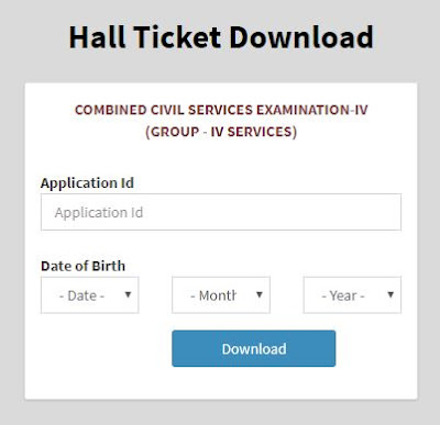 TNPSC குரூப்-4 தேர்வுக்கான ஹால் டிக்கெட் வெளியீடு: பதிவிறக்கம் செய்வது எப்படி?