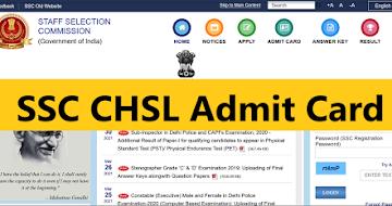 SSC CHSL Admit Card 2021 – Combined Higher Secondary Level Exam
