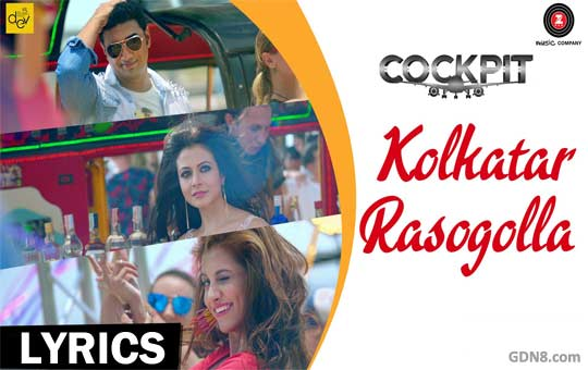 Kolkatar Rasogolla - Cockpit