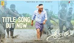 Sreekaram Title Track Telugu Song Lyrics