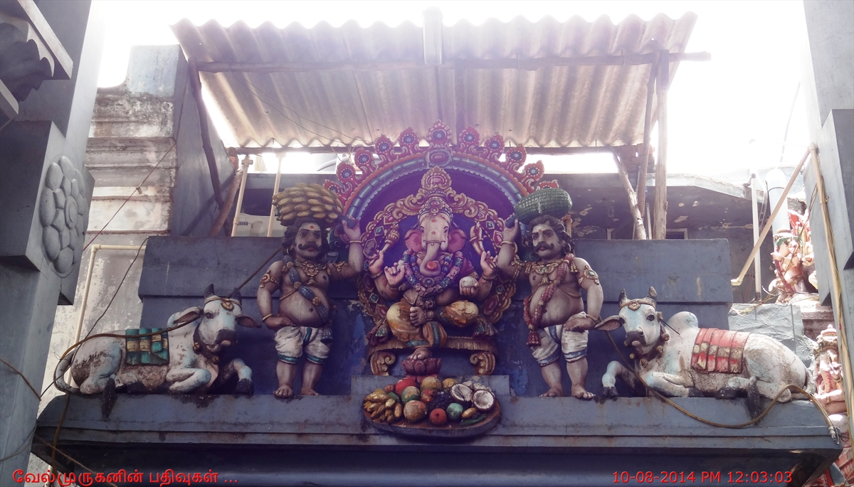 மணக்குள விநாயகர்