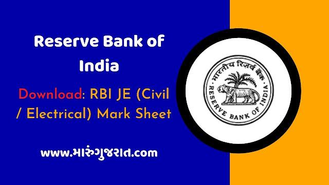 RBI JE Mark Sheet 2021