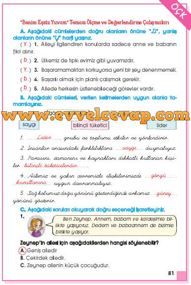 3. Sınıf Sevgi Yayınları Hayat Bilgisi Çalışma Kitabı 81. 82. 83. 84. Sayfa Cevapları Benim Eşsiz Yuvam Ölçme ve Değerlendirme