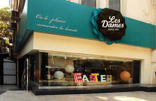 أسعار منيو ورقم وعنوان فروع حلوانى ليدام  Les Dames