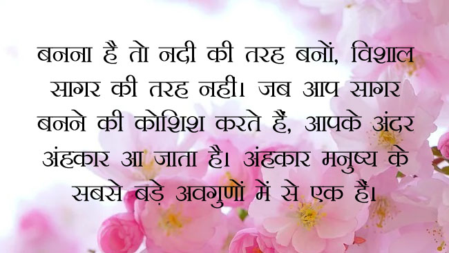 kadvee baatein methe ghunt, Life Truth Quotes In Hindi, Status Guru Hindi