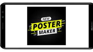 تنزيل برنامج Poster Maker, Poster Design, Poster Creator Premium مدفوع و مهكر و بدون اعلانات بأخر اصدار من ميديا فاير
