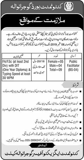 Public Facilitator Jobs