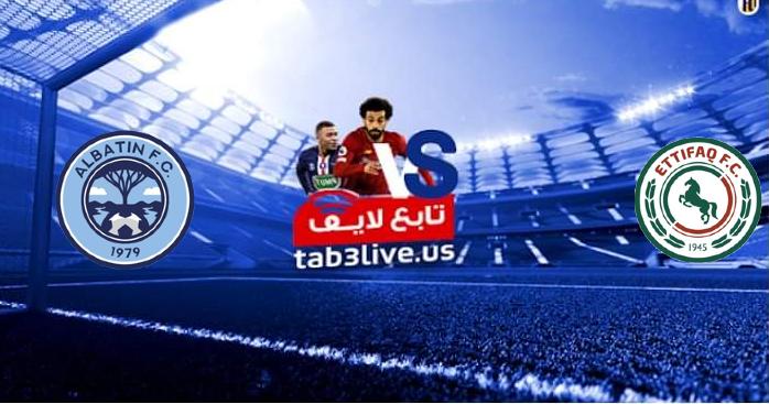 نتيجة مباراة الإتفاق والباطن  اليوم 2021/08/14 الدوري السعودي