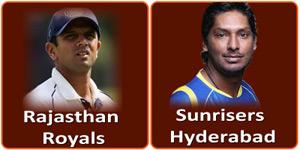 राजस्थान रॉयल्स बनाम सनराईज़र्स हैदराबाद 22 मई 2013 को है।