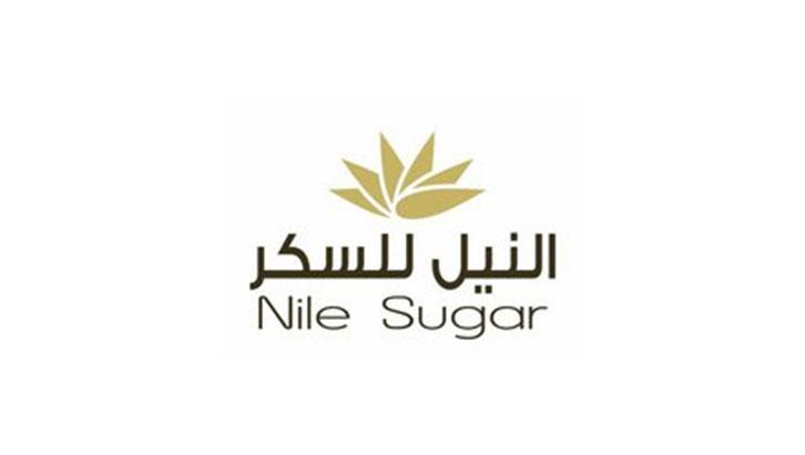 وظائف شركة النيل للسكر براتب 4900 جنية بالإسكندرية 2021