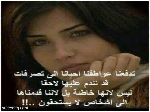 بوستات حزينه مكتوب عليها 3   Sad written posts 3