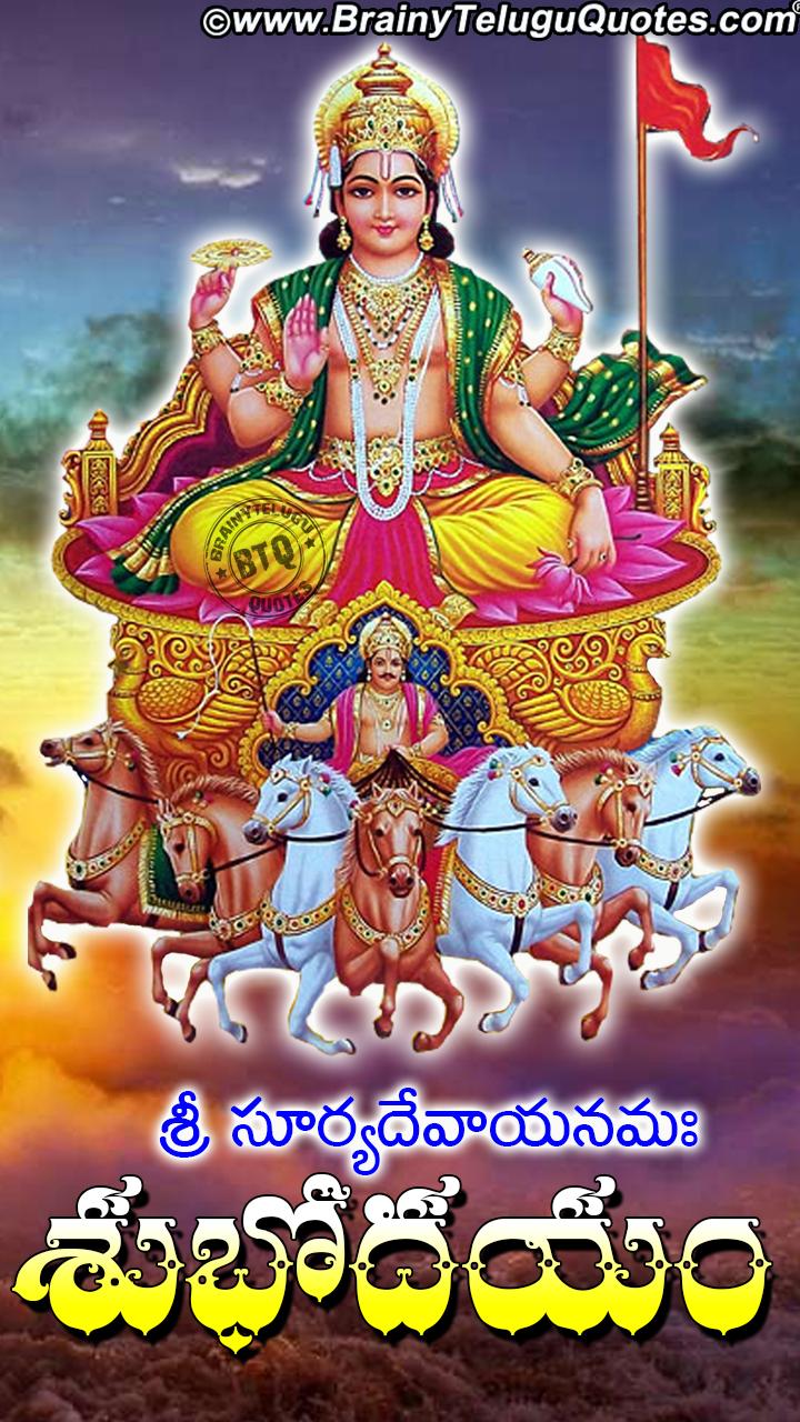 Good Morning Friday God Images Telugu Goddess Lakshmi Devi