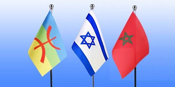 العلم المغربي الاسرائلي الامازيغي