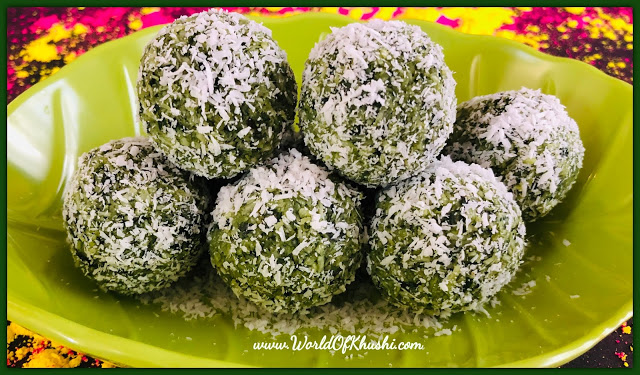 https://www.worldofkhushi.com/2019/03/15-minutes-no-cooking-paan-gulkand.html