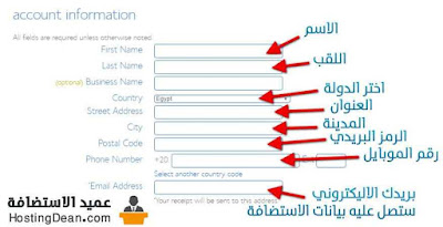 Register an account at BlueHost