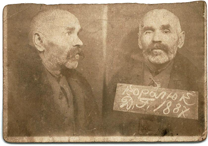 Дідусь о. Павла Королюка, розстріляний НКВД 23 червня 1941 р. в Луцьку