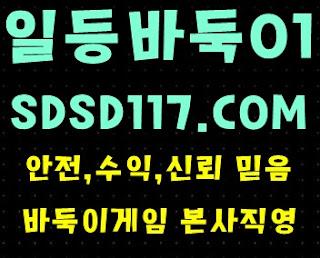 현금게임맞고 심의게임포커 사설게임분양 온라인몰디브게임