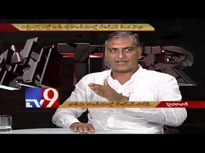 Murali Krishna Encounter with Harish Rao