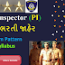 GPSC Recruitment for Police Inspector (PI) Syllabus, Exam Patterns & More Details
