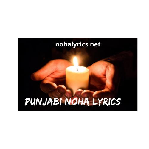 Punjabi Noha