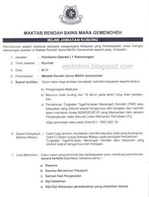 Jawatan Kosong Maktab Rendah Sains Mara (MRSM)