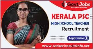 Kerala PSC High School Teacher